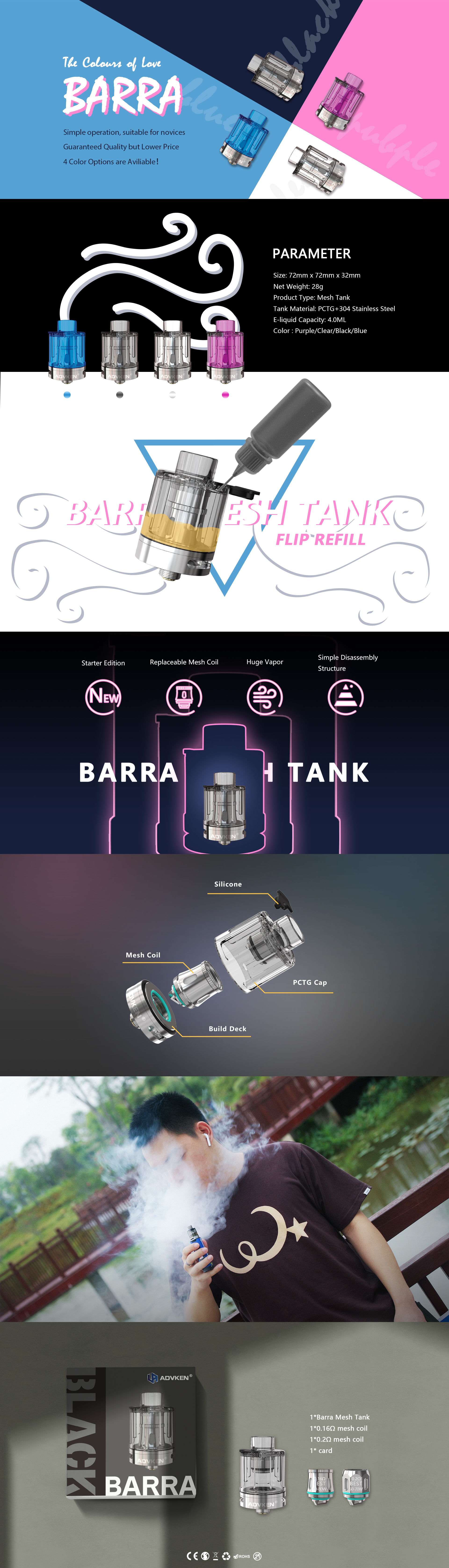 Barra Mesh Tank